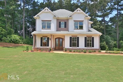 15594 Thompson Rd, Alpharetta, GA 30004 - MLS#: 8399213