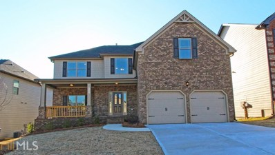 1711 Long Acre Dr, Loganville, GA 30052 - MLS#: 8399268