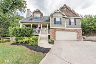 159 S Woods Ct, Jasper, GA 30143 - MLS#: 8399784