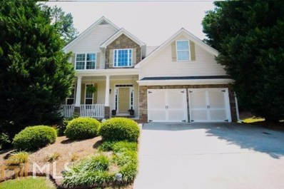 6150 Long Shore Dr, Douglasville, GA 30135 - MLS#: 8401147