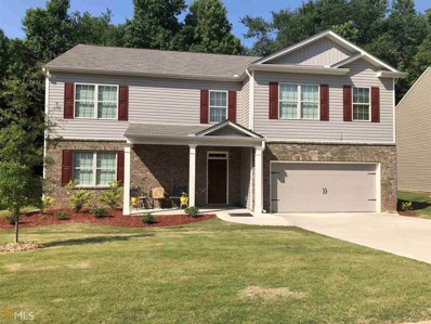 111 Ivey Cottage Loop UNIT 17, Dallas, GA 30132 - MLS#: 8401198