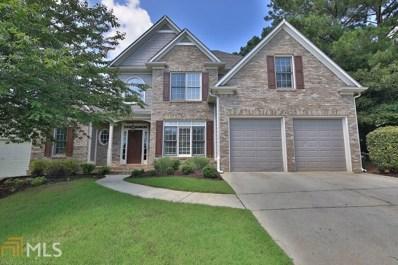 14 Vine Creek Dr, Acworth, GA 30101 - MLS#: 8401446