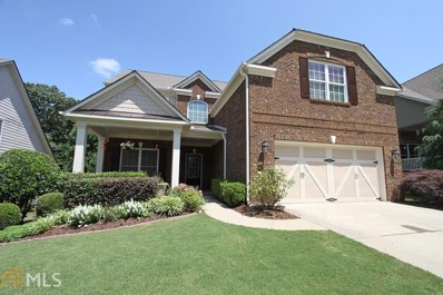 7538 Copper Kettle Way, Flowery Branch, GA 30542 - MLS#: 8401516