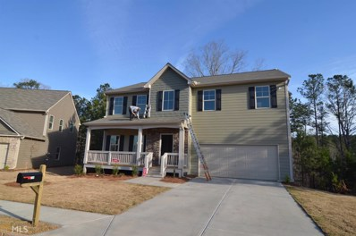 738 Stable View Loop, Dallas, GA 30132 - MLS#: 8401892