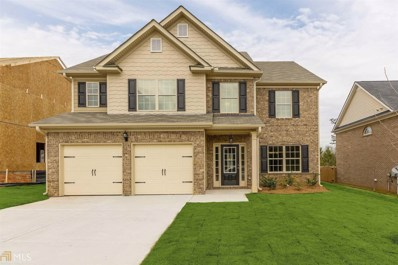 1473 Judson Way, Riverdale, GA 30296 - MLS#: 8402432