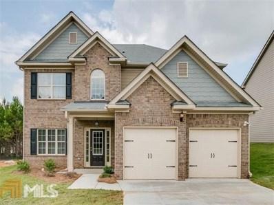 1461 Judson Way, Riverdale, GA 30296 - MLS#: 8402475
