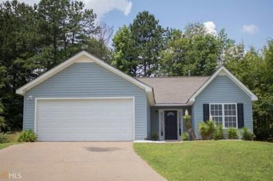 339 Regal Rd, Jackson, GA 30233 - MLS#: 8403560