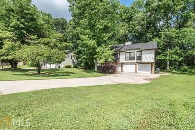 2657 Deerfield Cir, Marietta, GA 30064 - MLS#: 8403614