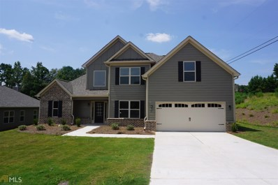 21 Kensington Tr UNIT 1, Bethlehem, GA 30620 - MLS#: 8403930