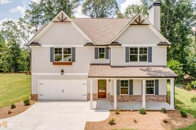 1203 Piedmont Way, Gainesville, GA 30501 - MLS#: 8404319