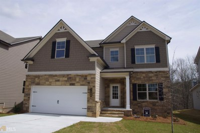 9844 Elderberry Pte, Braselton, GA 30517 - MLS#: 8405801