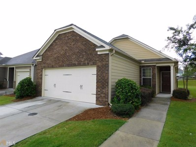 7790 Bluefin Trl UNIT 774, Union City, GA 30291 - MLS#: 8406057