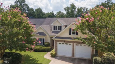 1582 Vintage Club Dr, Greensboro, GA 30642 - MLS#: 8406925