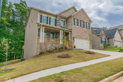 565 Lance View Ln, Lawrenceville, GA 30045 - MLS#: 8407017