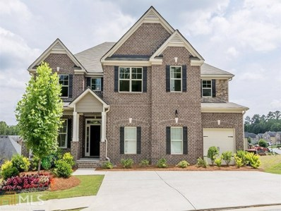 3575 Davis Blvd, Atlanta, GA 30349 - #: 8407506