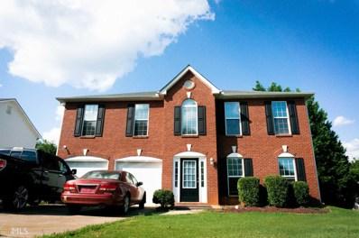 130 Claxton Ct, Jonesboro, GA 30238 - MLS#: 8408235
