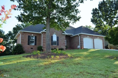 211 Charleston Ave, Bremen, GA 30110 - MLS#: 8408314