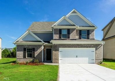 2231 Allman Dr, Jonesboro, GA 30236 - MLS#: 8408704