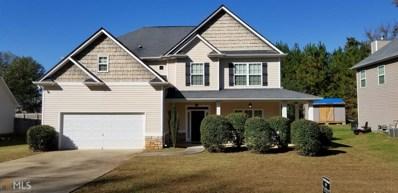 225 Hood Rd, LaGrange, GA 30241 - MLS#: 8408937
