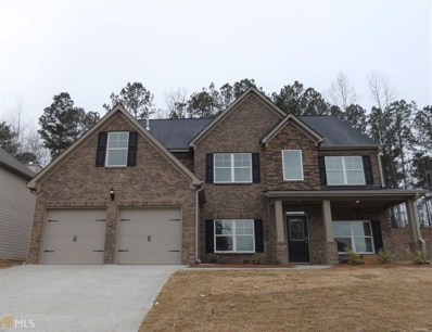 4637 Marching Ln UNIT 139, Fairburn, GA 30213 - MLS#: 8409456