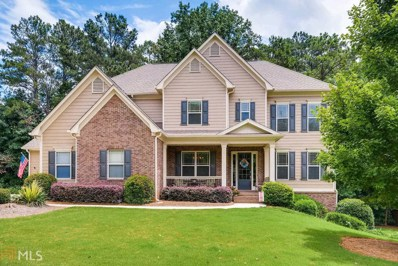 1640 Davidson Farm Ln, Kennesaw, GA 30152 - MLS#: 8411884