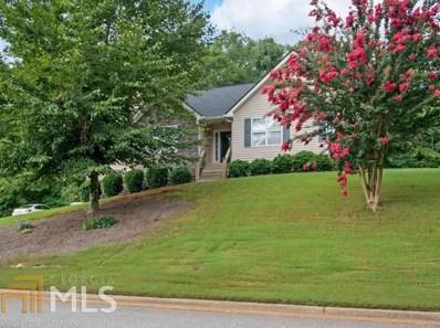 5164 Monarch Dr, Gainesville, GA 30506 - MLS#: 8412179