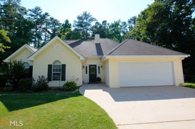 9209 Woodlake Ct, Villa Rica, GA 30180 - MLS#: 8414524