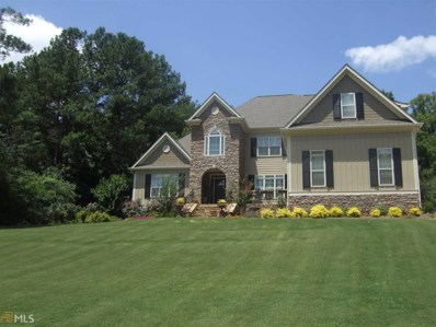 70 Alcovy Reserve Way, Covington, GA 30014 - MLS#: 8414685