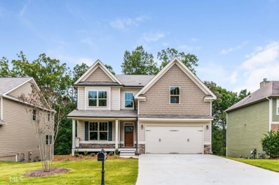 12 Durana Ct, Dallas, GA 30132 - MLS#: 8415395