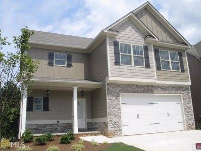 111 Cobblestone Trl, Dallas, GA 30132 - MLS#: 8415665