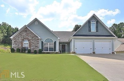 104 Caitlin Ct, Dallas, GA 30132 - MLS#: 8416091
