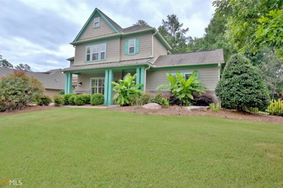 7492 Mistydawn Dr, Fairburn, GA 30213 - MLS#: 8416474