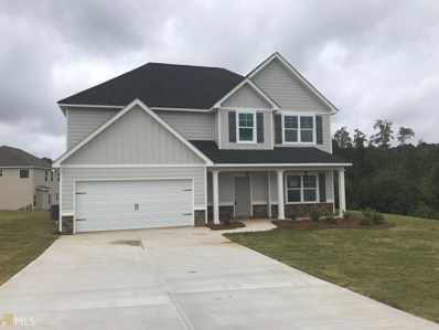 339 Springwater Way, Bremen, GA 30110 - MLS#: 8417003