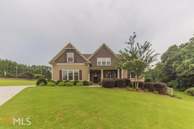 31 Sterling Lake Way, Jefferson, GA 30549 - MLS#: 8418286