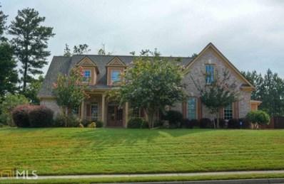 1638 Silvergrass Ln, Grayson, GA 30017 - MLS#: 8419891
