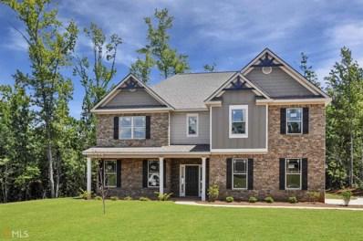 783 Ridgeview Ct, Hampton, GA 30228 - MLS#: 8419903