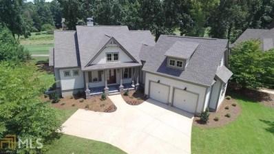 1011 Pine Bluff Cir, Greensboro, GA 30642 - MLS#: 8420166