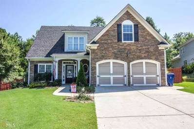 412 Oscar Way, Dallas, GA 30132 - MLS#: 8420333
