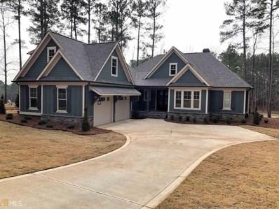 1301 Fairway Ridge Dr, Greensboro, GA 30642 - MLS#: 8421725