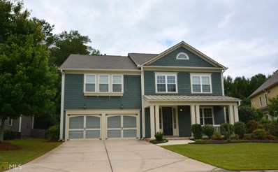 860 Richmond, Peachtree City, GA 30269 - MLS#: 8421793