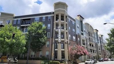 390 17th St, Atlanta, GA 30363 - MLS#: 8421850