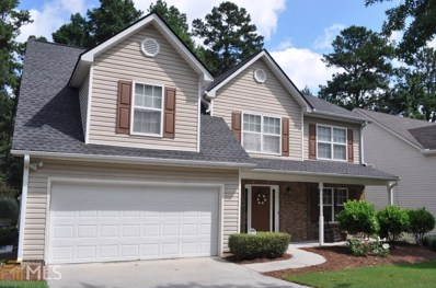 1355 Stephens Pond Vw, Loganville, GA 30052 - MLS#: 8421883