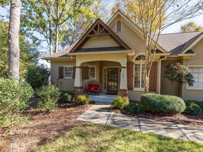 1107 Wharfside Ct, Greensboro, GA 30642 - MLS#: 8422018