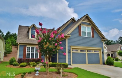 3593 Blue Cypress Cv, Gainesville, GA 30504 - MLS#: 8422280
