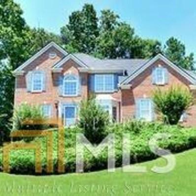987 Summer Forest Dr, Suwanee, GA 30024 - MLS#: 8422574