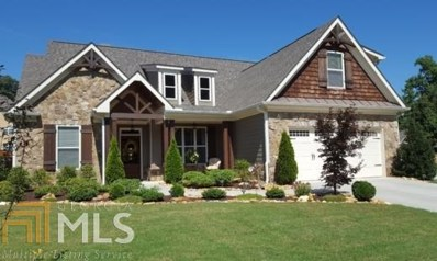 95 Lexington Ct, Dallas, GA 30157 - MLS#: 8423365