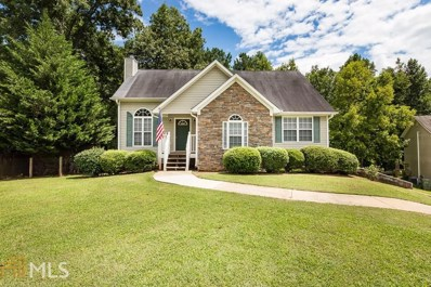 411 Chesapeake Way, Rockmart, GA 30153 - MLS#: 8423951