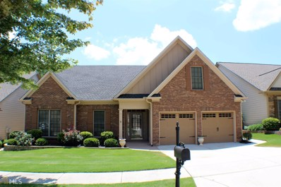 1854 Willoughby, Buford, GA 30519 - MLS#: 8424011