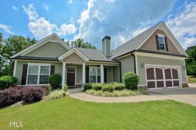 465 Willow Springs Dr, Dallas, GA 30132 - MLS#: 8424507
