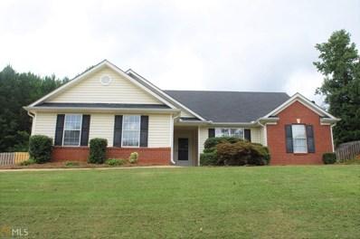 120 Autumn Way, Covington, GA 30016 - MLS#: 8424868